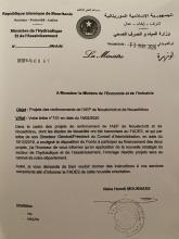 lettre ministérielle stipulant l'ancrage du projet au SG